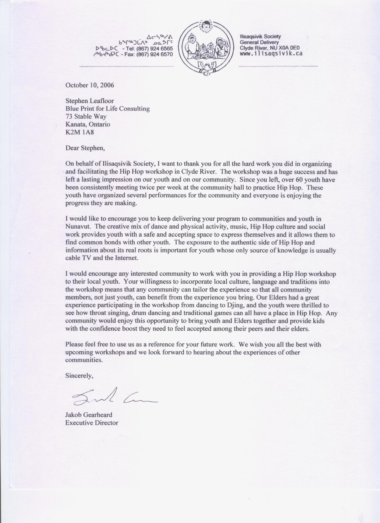 letter to professor sample letter of recommendation for promotion